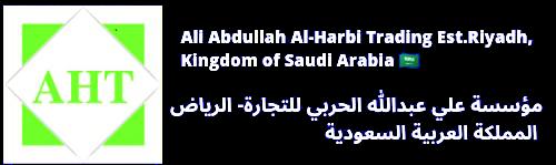 Ali abdullah Al Harbi